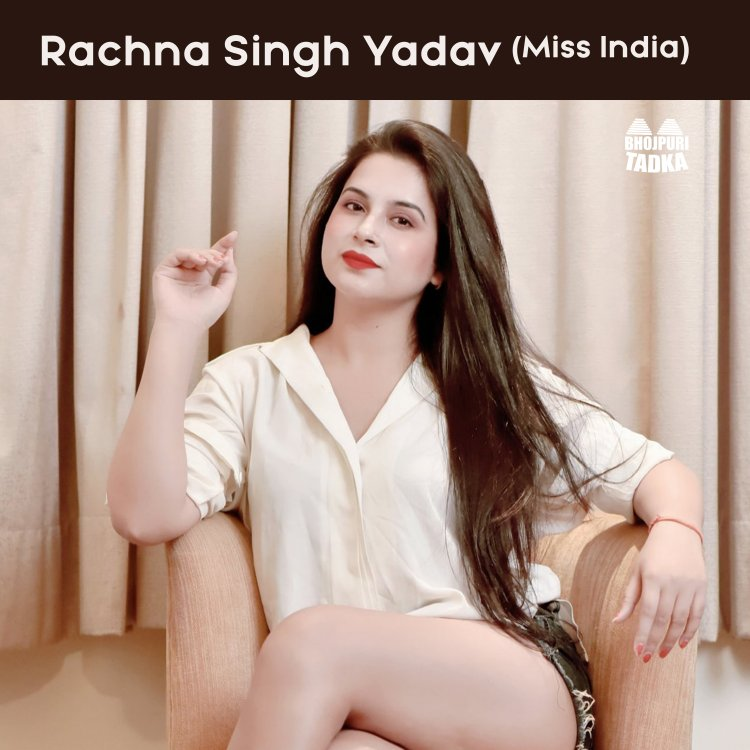 Rachna Singh Yadav Biography : Wikipedia , Height, Age, Adress, Family