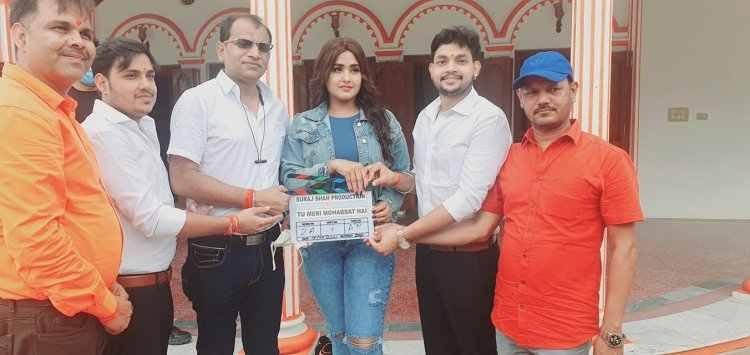 तू मेरी मोहब्बत है (Movies) - Ankush Raja,Kajal Raghwani - Latest Bhojpuri Movie 2022