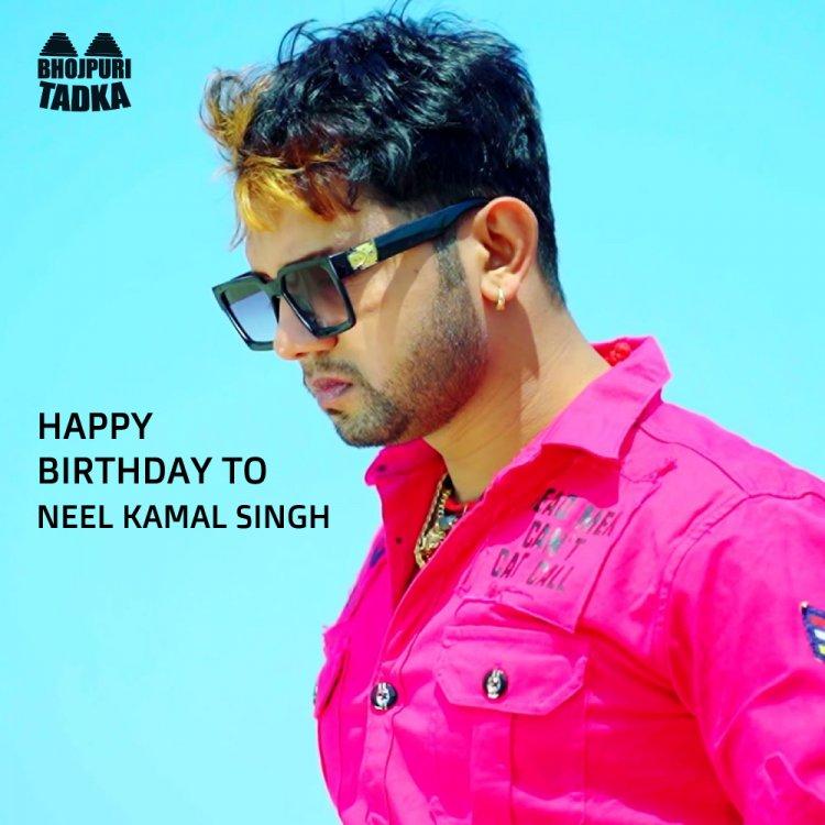 Happy birthday To Neel kamal Singh