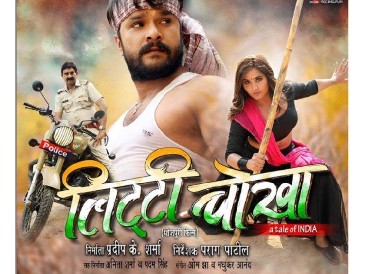 Litti Chokha (लिट्टी चोखा) - Kheshari Lal Yadav